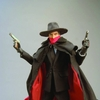 Go Hero's Shadow 1/6 Scale Figure