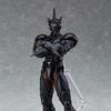 Guyver: The Bioboosted Armor Figma Figure - Guyver III