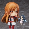 Sword Art Online Nendoroid No.750c Asuna & Yui Ordinal Scale Version