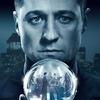 Gotham - 'James Gordon Does What He Wants' TV Spot