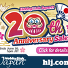 HobbyLink Japan Celebrates It's 20th Anniversary With A HUGE Sale