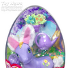 My Little Pony Spring Egg With DaisyJo