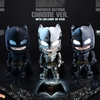 Batman v Superman: Dawn Of Justice Armored Batman (Special Color Version) Cosbaby (S)
