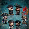 Hot Toys - COSB107-112 - Pirates of the Caribbean: On Stranger Tides: Cosbaby (S) Series