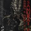 Hot Toys - Samurai Predator Preview