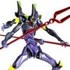 Evangelion Evolution Revoltech EV-008 EVA Unit-05 & EV-007 EVA Unit-13 Figures