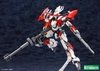 Full Metal Panic! ARX-8 Laevatein Plastic Model Kit