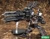 Armored Core V UCR-10/A Vengeance Plastic Model Kit