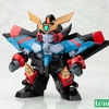 Brave King Gao Gai Gar Final - GaoFighGar D-Style Model Kit