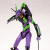 Evangelion Eva Unit 1 Plastic Model Kit