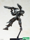 Frame Arms Baselard With Bombardment Unit Plastic Model Kit