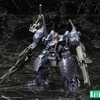 Armored Core V KT-104 Perun Hanged Man Plastic Model Kit