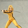 Kill Bill The Bride Bishoujo Statue Images