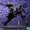 Metal Gear Solid Metal Gear Rex Black Version Plastic Model Kit