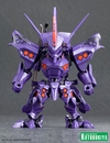 Muv-Luv Alternative ~ Takemikaduchi Type-00R D-Style Model Kit