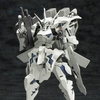 Muv-Luv Alternative 1/144 Takemikaduchi Type-00A Model Kit