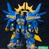 Super Robot Taisen ~ Neo Granzon Plastic Model Kit