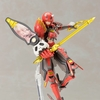 Phantasy Star Online 2 Vermillion Guardian Shiki Model Kit