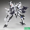Muv-Luv Alternative - Shiranui Type-2 Yuya Bridges Model Kit