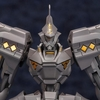 Muv-Luv Alternative Takemikaduchi Type-00C Plastic Model Kit