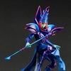 Yu-Gi-Oh! Dark Magician ARTFXJ Statue