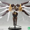 Zone Of Enders ~ Anubis Plastic Model Kit