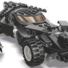 2015 SDCC Exclusive Batman V Superman: Dawn of Justice LEGO Batmobile