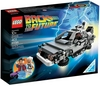 LEGO CUUSOO Back To The Future DeLorean Time Machine