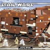 LEGO Rolls Out The Star Wars: Jawa Sandcrawler On June 15