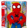 Hasbro/Marvel Itsy Bitsy Spider-Man