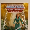 2011 SDCC Exclusive MOTUC Queen Marlena and Captain Glenn - Package Revealed