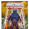 New MOTUC Carded Images - Spikor & Sir Laser-Lot