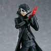 Persona 5 figma No.363 Joker Figure From Max Factory