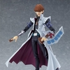 Yu-Gi-Oh! figma No.372 Seto Kaiba Figure From Max Factory
