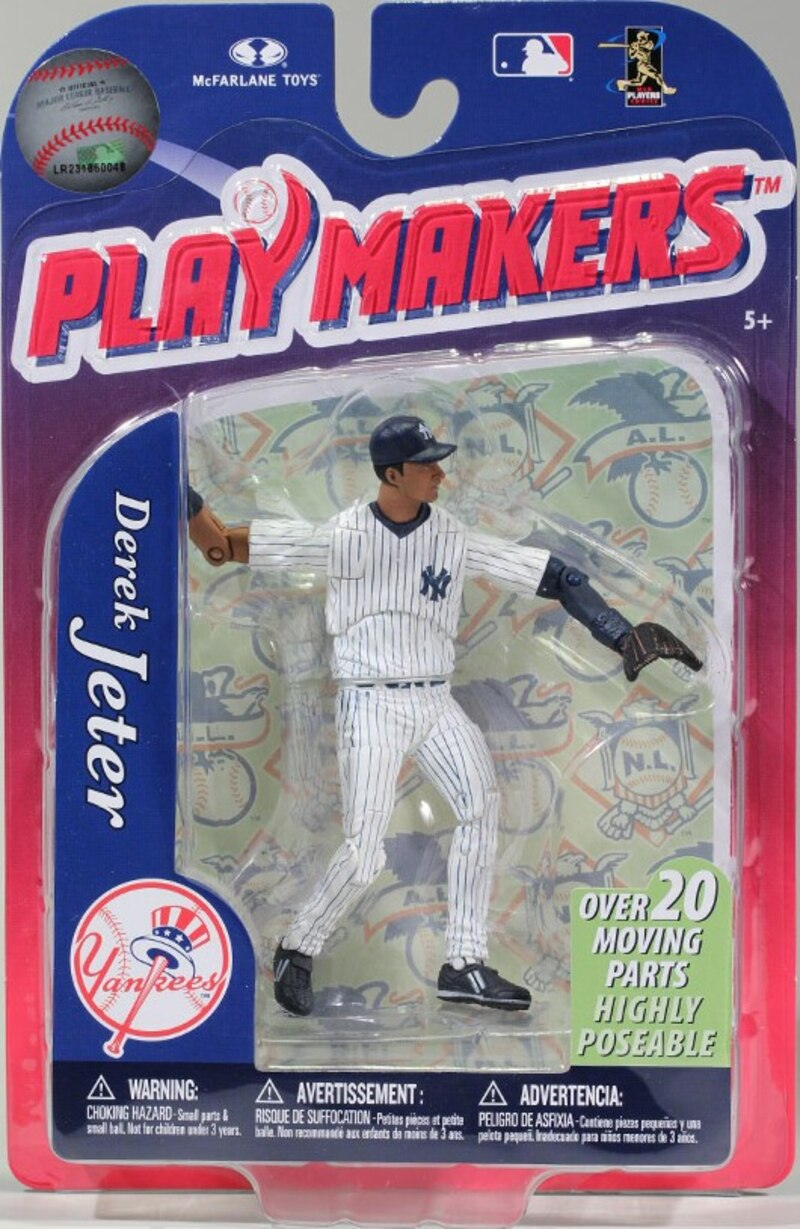 ADRIAN GONZALEZ McFarlane Playmakers MLB Series 3 Boston Red Sox Figure NEW