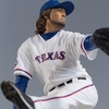 McFarlane Toys 'Yu Darvish' Collectors Club Exclusive