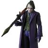 MAFEX The Dark Knight Joker 2.0 Figure From Medicom
