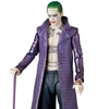 MAFEX Suicide Squad Movie Joker Figure Images