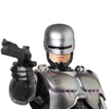 Official Images For The MAFEX Robocop Figure