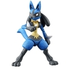 New MegaHouse Variable Action Heroes Pokemon Figures