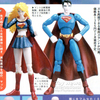 Microman Superman & Supergirl Figures