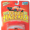 Dukes Of Hazzard General Lee Themed Toys To Be Discontinued