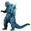 8-Bit Godzilla Video Game Figure From NECA