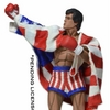 NECA Announces 8-Bit Classic Video Game Rocky Figure