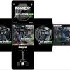 NECA Robocop ED-209 Packaging