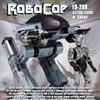 New NECA ED-209 Robocop Figure Details
