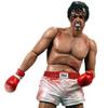 New Rocky 7