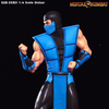 Pop Culture Shock Announces Ultimate Mortal Kombat 3 Sub-Zero Statue