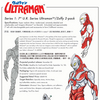 Launch Of PopBox Collectibles - I, Robot And Ultraman