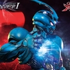 Guyver The Bioboosted Armor Bust From Prime-1 Studio